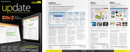 ComponentSource Korean Paper Catalog Issue # 14 - October 2012