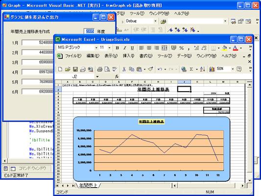 ExcelCreator 5.0 for .NET(日本語版) のスクリーンショット