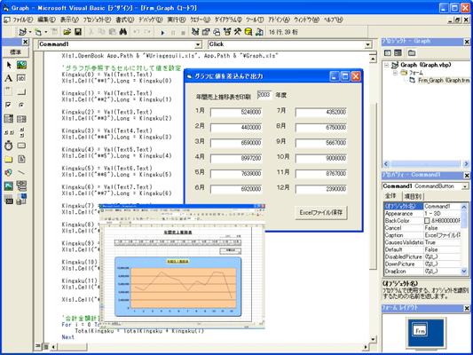 ExcelCreator Ver3.0(日本語版) のスクリーンショット