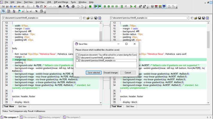 Schermata di Altova DiffDog Professional Edition