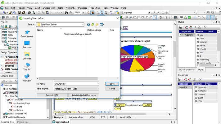Screenshot of Altova StyleVision Server