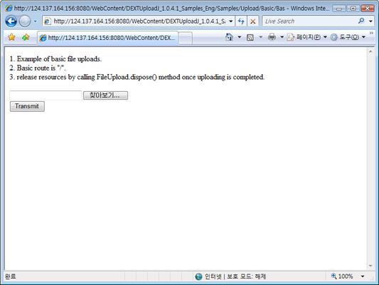 Screenshot of DEXTUploadJ (Java)
