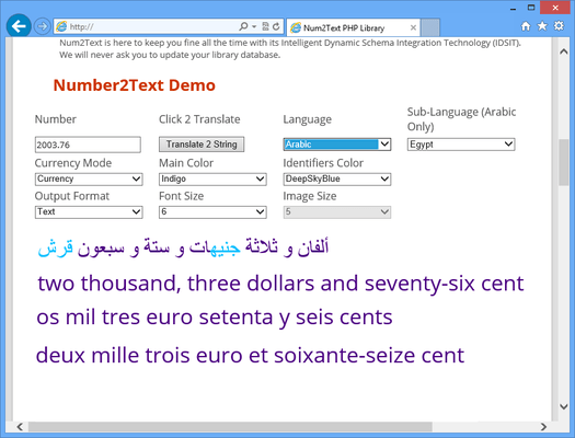 Screensof Dc Number2text Php