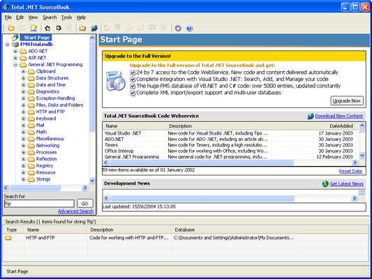 Screenshot of Total .NET Developer Suite