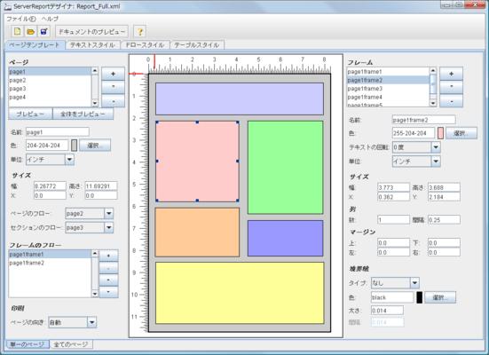DocuWorks Development Tool Kit   日本語版 : ダ …