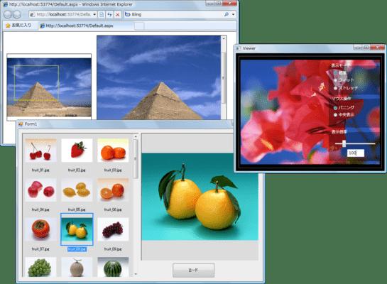 LEADTOOLS Imaging Pro(日本語版) のスクリーンショット