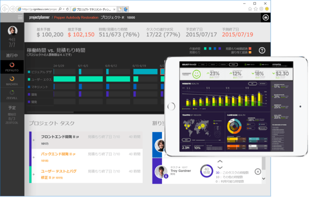 Infragistics Ultimate(日本語版) のスクリーンショット