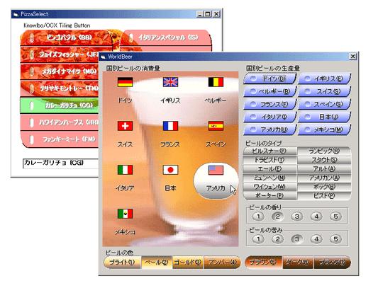 タイリングボタン(日本語版) のスクリーンショット