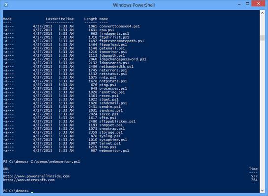 NetCmdlets(英語版) のスクリーンショット