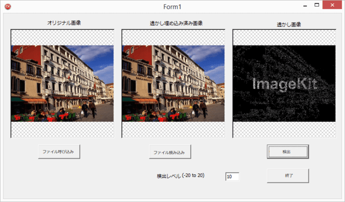 ImageKit VCL(日本語版) のスクリーンショット