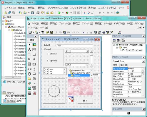ResizeKit2(日本語版) のスクリーンショット