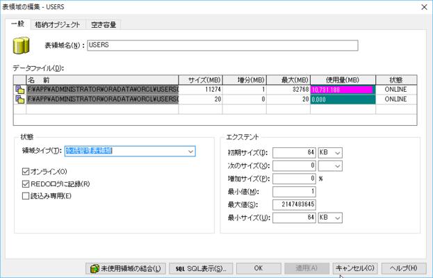 SuperGRID(日本語版) のスクリーンショット