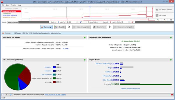 ANTS Memory Profiler 的螢幕截圖