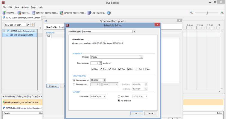 Screenshot of SQL Backup Pro