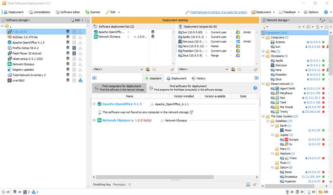 Screenshot of Total Software Deployment