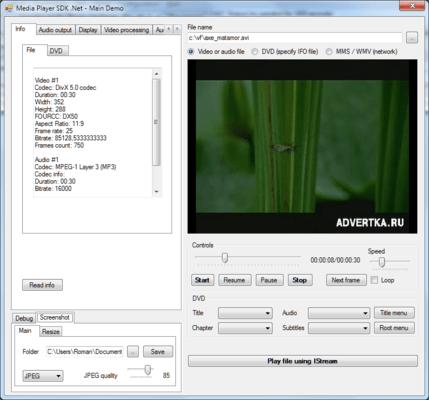 Media Player SDK ActiveX のスクリーンショット