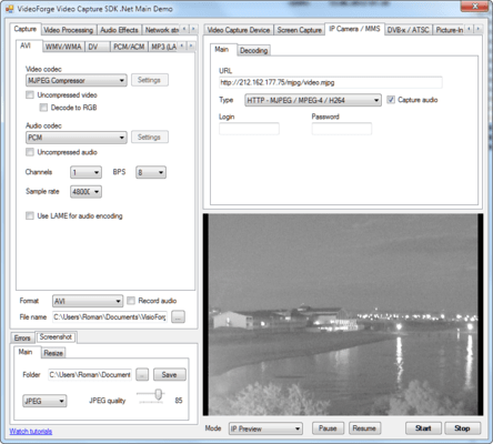 About Video Capture SDK ActiveX