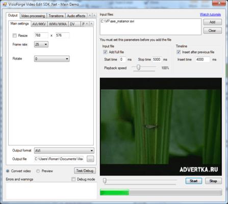 Video Edit SDK ActiveX のスクリーンショット