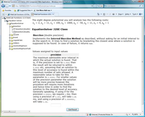 Screenshot of WebCab Functions (J2EE Edition)
