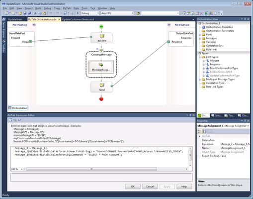 <strong>Enterprise BizTalk Adapters for SAP</strong><br /><br />