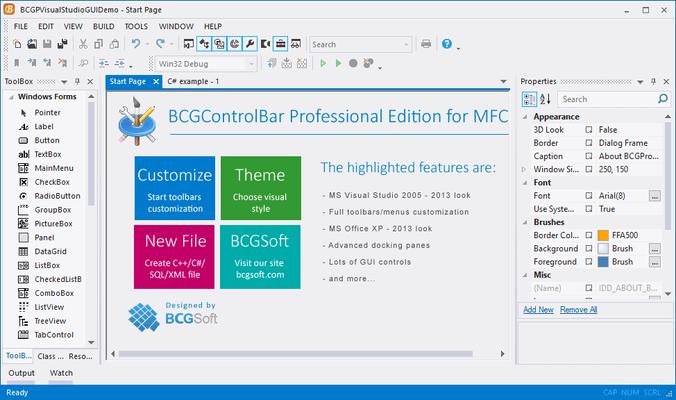 Bcgcontrolbar Professional Edition 20 0