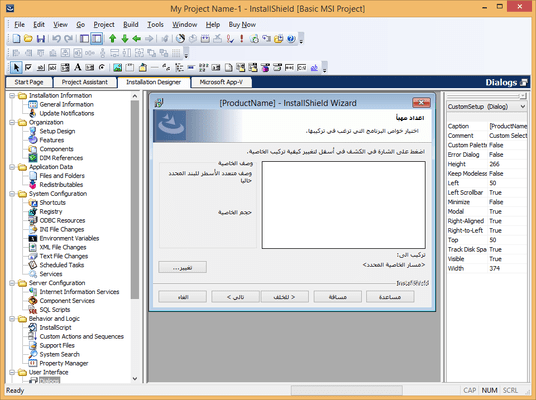 Hebrew and Arabic Language Support