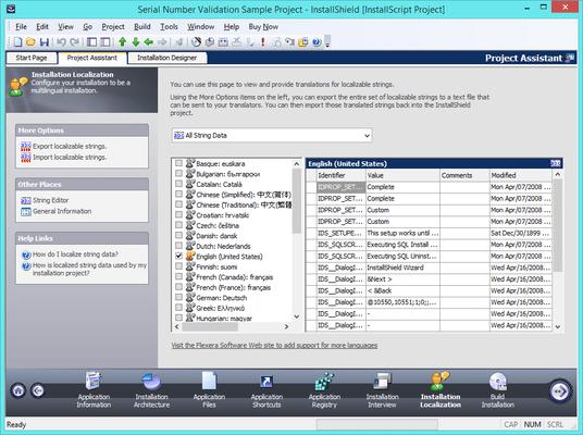 InstallShield 2014 Professional(英語版) のスクリーンショット
