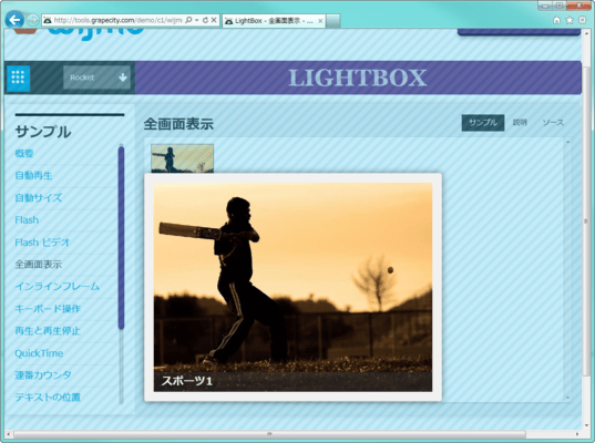 C1Lightbox