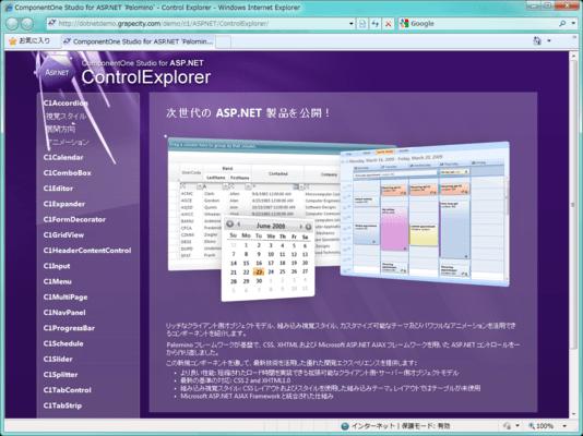 ComponentOne for ASP.NET