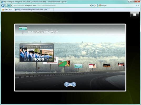 Infragistics Professional(日本語版) のスクリーンショット