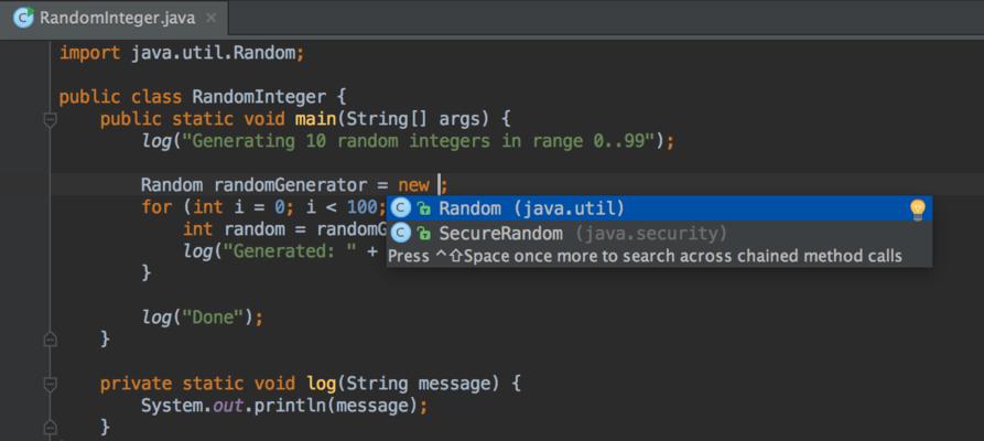 Smart Java Code Completion