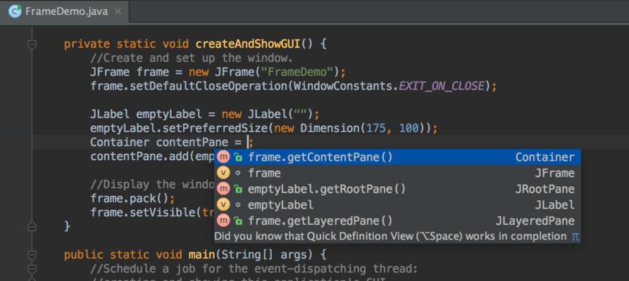 IntelliJ IDEA Screenshots