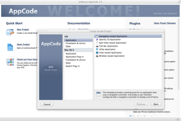 AppCode 2016.2