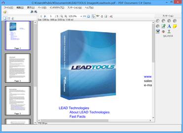 LEADTOOLS PDF Pro(日本語版)19.0J SP3