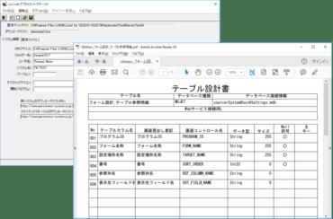 LLL/.net(日本語版)V4.40