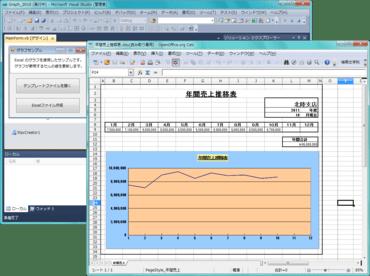 ExcelCreator(日本語版)2016(v10.0.5270.1514)