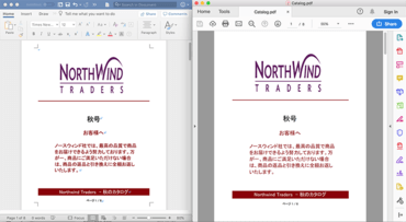 GrapeCity Documents for Word v2 Service Pack 1