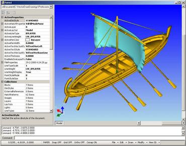 VectorDraw Developer Framework (VDF) 9.9001x