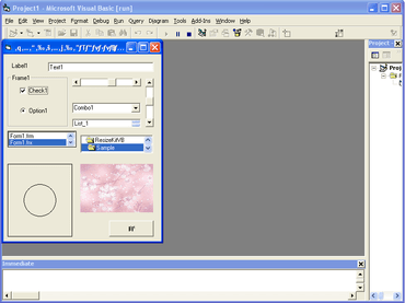 ResizeKit2 adds Windows 7 support
