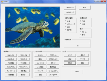 ImageKit.NET(日本語版)がバージョンアップ