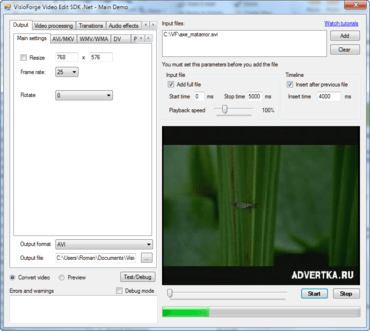 Video Edit SDK released