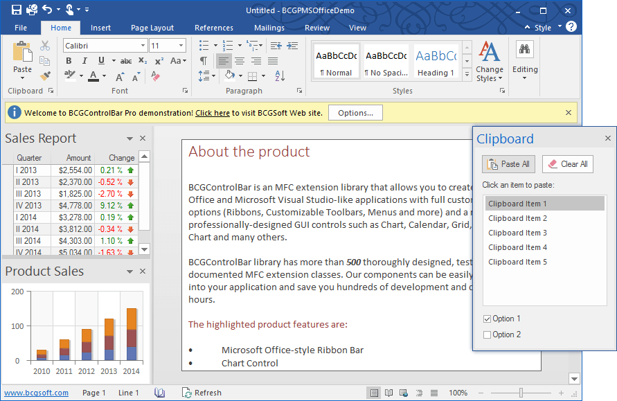 Screenshot of BCGControlBar Library Professional Edition MFC
