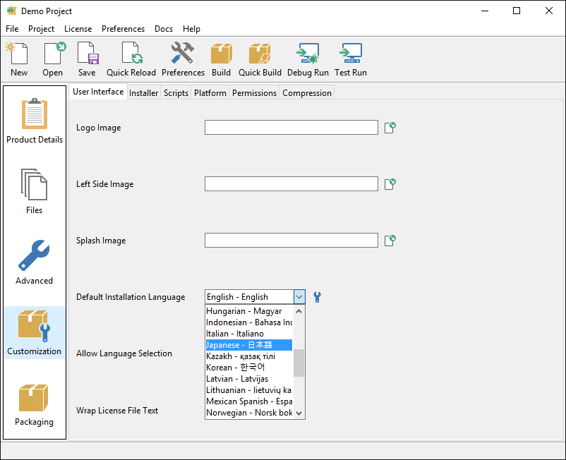Screenshot of InstallBuilder for MAC OS X