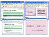 OfficeHTMLFilter(日本語版) について