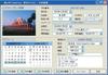 InputMan Pro ActiveX(日本語版) について