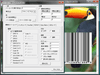 LEADTOOLS Barcode Plug-In(日本語版) について