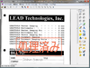 LEADTOOLS Document Imaging(日本語版) について