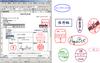 e-スタンプ xp(日本語版) について