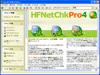 HFNetChkPro(日本語版) について