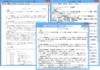 活字認識ライブラリー(日本語版) について